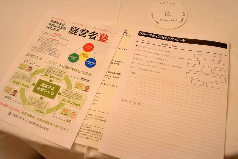 idoyu-reikai202103-img11